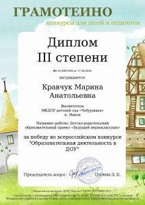 кравчук-001 (1)
